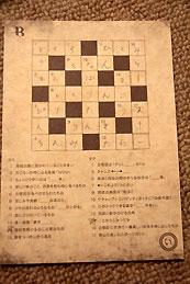 IMG_9668-36.jpg